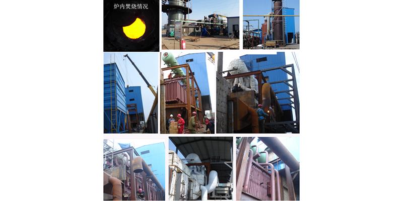 昆山工业废盐处置装置输出