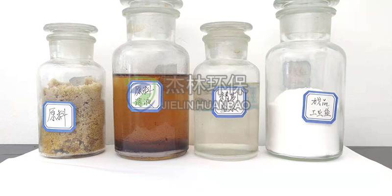北京工业盐销售